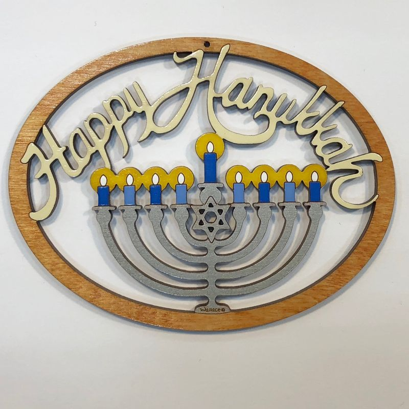 Happy Hanukkah #092